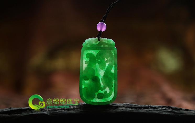 生财有道天然绿翡翠老坑A货玉石如意冰糯种貔貅吊坠