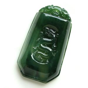 淡若清风天然缅甸A货翡翠老坑冰种满绿生肖貔貅龙子冈牌挂件