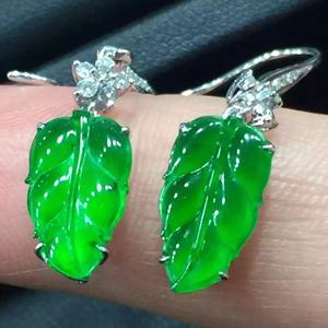 年華似水天然緬甸A貨翡翠老坑玻璃種帝王綠鑲嵌耳環