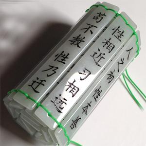色白花青天然缅甸翡翠A货老坑糯种三字经