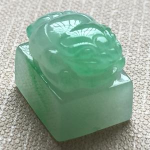 山明水秀天然缅甸A货威廉希尔老坑冰糯种飘绿貔貅印章