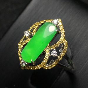 青梅柳梦天然缅甸翡翠A货老坑冰种满绿鞍面镶黄钻戒指
