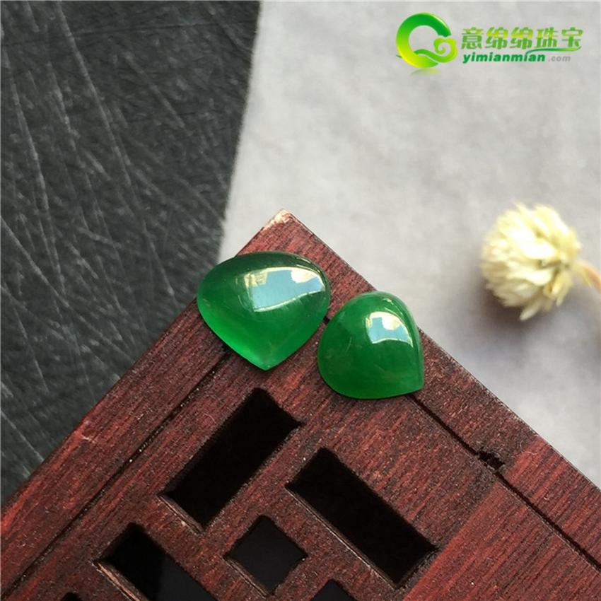 冰糯种满绿天然缅甸A货龙8娱乐app老坑水滴戒面(一对)