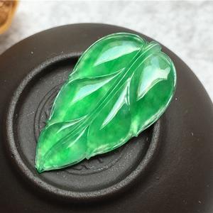 冰种满绿天然缅甸翡翠A货老坑玉叶挂件(镶嵌款)