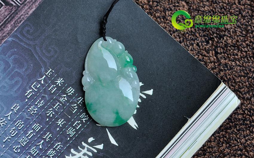 沙先生您好: 您在【意绵绵珠宝】所订购的缅甸天然冰糯种飘翠a货翡翠